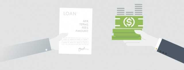 Why take a small loan?